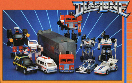 Transformers Takara Diaclone Japanese Toy Commercials